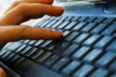 biztonság, net, számítógép, védelem