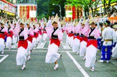 japán, nyaralás, turizmus