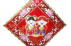 biztonság, érdekesség, hagyomány, kína