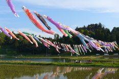 japán, turizmus, ünnep