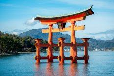 érdekesség, japán, turizmus, város