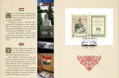 emléklap, Magyar Posta, nyomtatás, Vizsolyi biblia