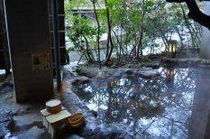 fürdés, japán, szokások, természeti szépségek