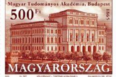 bélyeg, Friedrich August Stüler, kiadás, Magyar Posta, MTA, székház