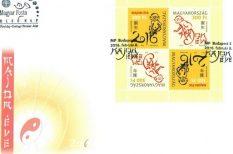 bélyeg, kisív, Magyar Posta, Majom Éve