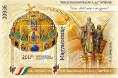 Alaptörvény, bélyeg, bélyegblokk, boríték, évforduló