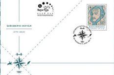bélyeg, évforduló, Magyar Posta, Széchenyi