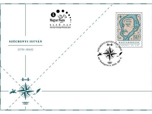 Széchenyi alkalmi boríték és bélyeg