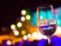 bor, fesztivál, nyár, program, szórakozás, Veszprém, zene
