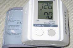 ingadozás, kezelés, kiváltó ok, magas vérnyomás, orvosi tanács, Trombózisközpont