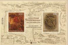 bélyegkiadás, Magyar Posta, Szigetvár, Szulejmán, Zrínyi