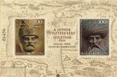 450 év, bélyegkibocsátás, évforduló, Magyar Posta, ostrom, Szigetvár