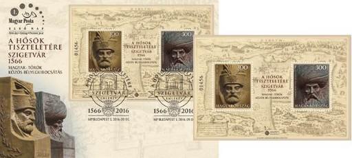 Török-magyar bélyeg alkalami borítékkal
