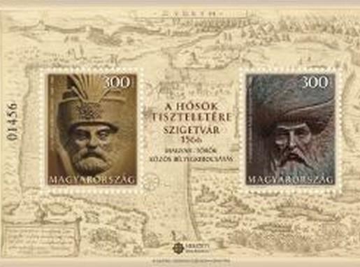Török-magyar bélyeg