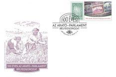 Arató-Parlament, bélyeg, Benedek Imre, sorozat, új kiadás