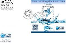 bélyeg, Budapesti Víz Világtalálkozó, ENSZ, kisív