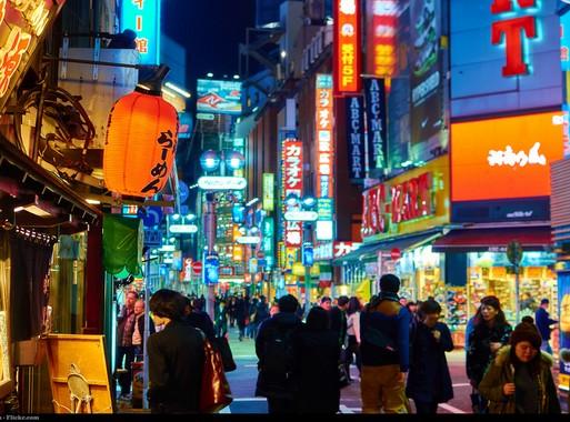 Japán utcakép, Kép: Japánspecialista