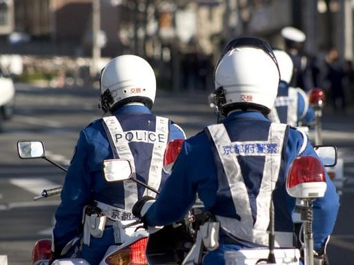 Motoros rendőrök Japánban, Kép: Japánspeciali