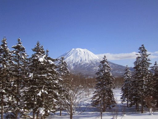 Niseko Hokkaidon, Kép: Japánspecialista