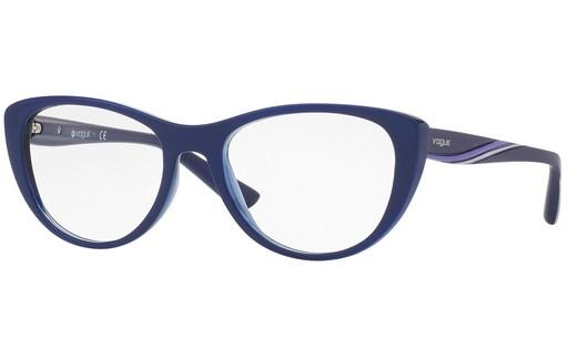 VO5102 szemüveg, Kép: sajtóanyag