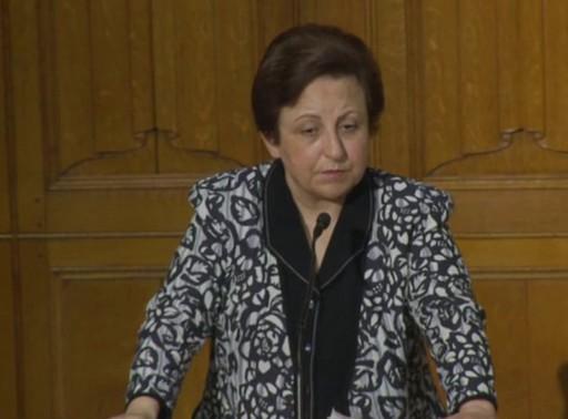 Dr. Shirin Ebadi, Kép: Wimeocdn