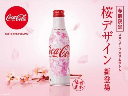 Sakura cola, Kép: Japánspecialista