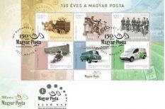 150 év, bélyegkisív, Magyar Posta Zrt., szállítóeszközök, történelem
