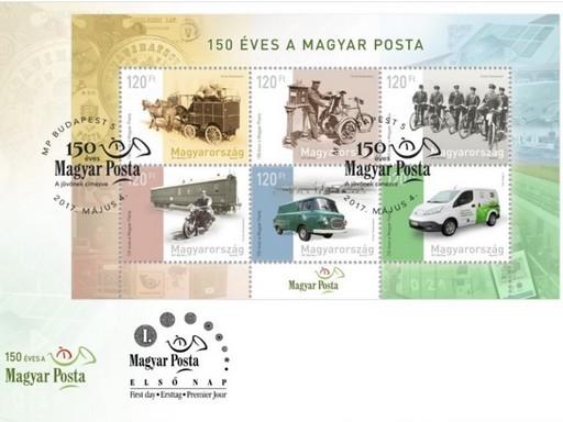 150 éves a Magyar Posta bélyegkisív és alkalmi boríték, Kép: Magyar Posta