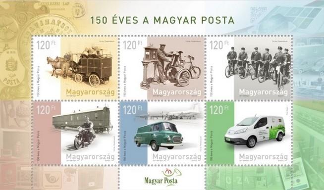 150 éves a Magyar Posta bélyegkisív, Kép: Magyar Posta