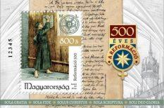 500 év, bélyegkiadás, Luther Márton, művészet, reformáció, történelem