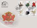 150 év, bélyeg, bélyegpark, Postamúzeum, postatörténet