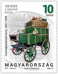 Postatörténeti sorozat, 10 Ft-os címlet, Kép: Magyar Posta