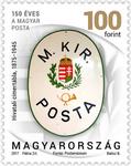 Postatörténeti sorozat, 100 Ft-os címlet, Kép: Magyar Posta