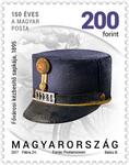 Postatörténeti sorozat, 200 Ft-os címlet, Kép: Magyar Posta
