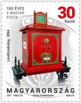 Postatörténeti sorozat, 30 Ft-os címlet, Kép Magyar :Posta