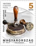 Postatörténeti sorozat, 5 Ft-os címlet, Kép: Magyar Posta