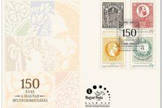 150 év, címlet, hagyomány, magyar bélyegkibocsátás, művészet, történelem