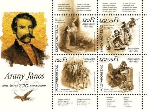 Arany János emlékév, bélyegek, Kép: Magyar Posta