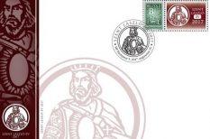 bélyeg, emlékév, filatélia, király, Szent László, történelem
