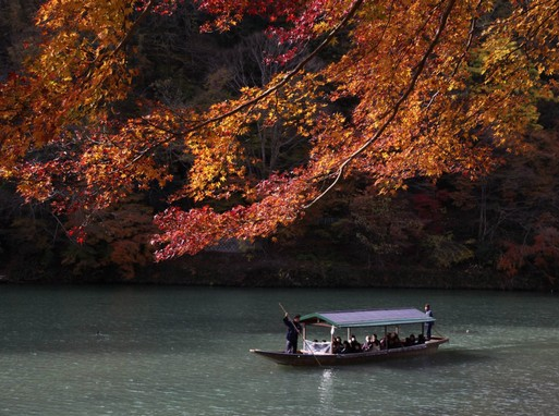 Arashiyama, Kép: Japánspecialista