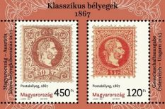150. évforduló, alkalmi bélyegkisív, Anita Kern, krajcár, Magyar Posta, Osztrák–Magyar Monarchia