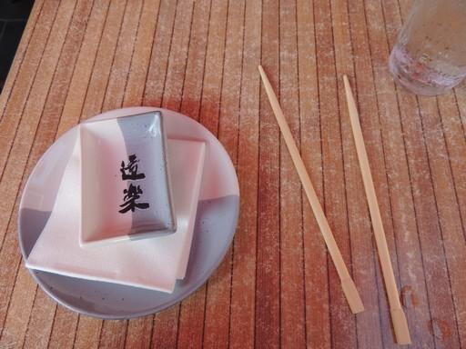 Pálcika és tányér a sushihoz, Kép: publicdomainpictures