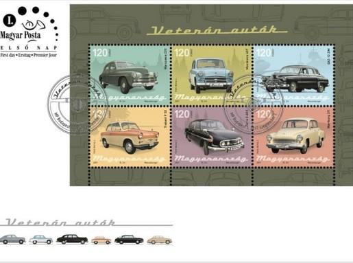 Veterán autók alkalmi boríték, Kép: Magyar Posta