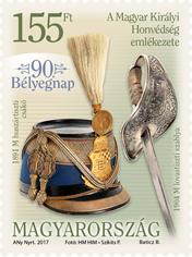 155-ös bélyeg, Kép: Magyar Posta