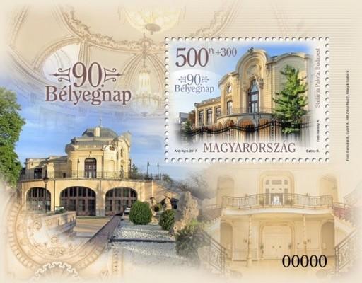 Stefánia Palota, bélyegblokk, Kép: Magyar Posta