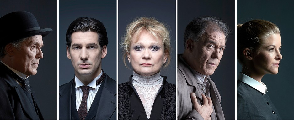 Kisertetek, főszereplők, Kép: Centrál Színház