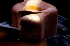 Coffee Chocolate, csokoládé, ehető arany, folyékony hidrogén, kávé