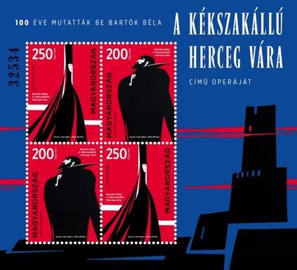 A kékszakállú herceg vára, bélyegblokk, Kép: Magyar Posta