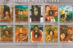 1956., bélyeg kisív, cigány hősök, Elekes Attila André