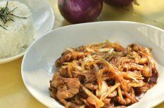 aprópecsenye, egyszerű főétel, gomba, rizs